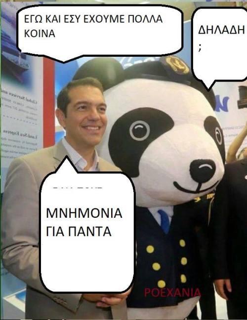 αρκουδα1n