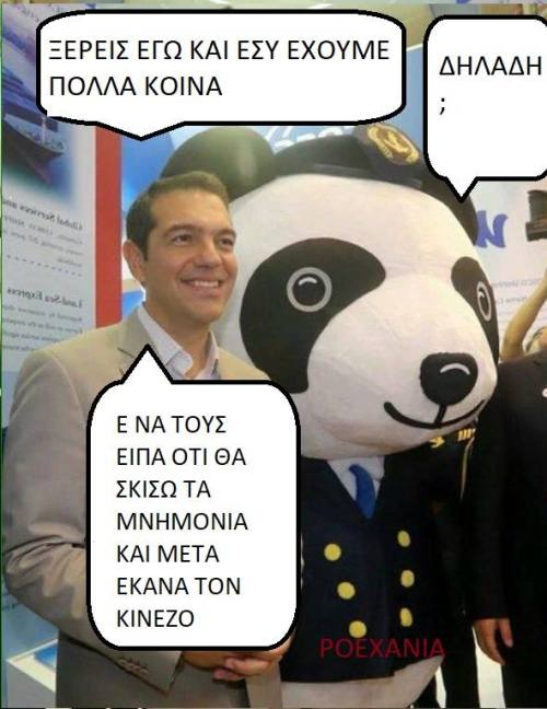 αρκουδα2_n