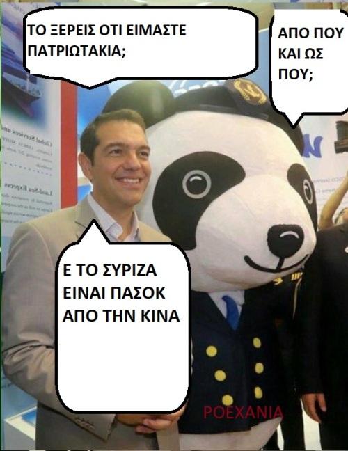 DJTEVcgXoAASPax (2)
